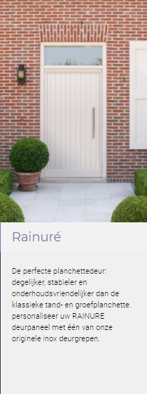 Rainure